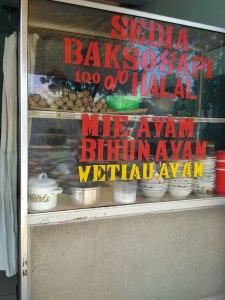 Bakso dan Mie Ayam, Bakso dan Mie Ayam Enak, MIe Ayam Enak di Bintaro, Mie Ayam Cik Afa, Bakso Cik Afa, Bakso Urat Cik Afa, MIe Ayam Pangsit, Kuliner enak di Bintrao, Bakso enak di bintaro
